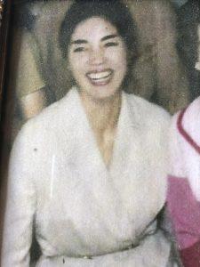 Verdine Dunham circa 60s